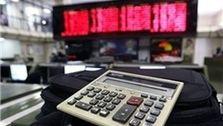 دستور العمل های  بانک مرکزی برای خرید سهام های بانکی