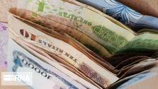 جدیدترین نرخ رسمی ارزها در مقابل ریال