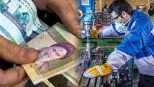 حقوق امسال کارگران کمتر از ۲.۸ میلیون تومان نیست