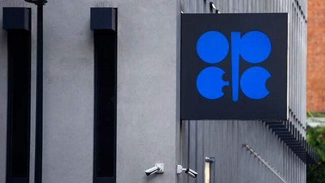 ارزش سبد نفتی اوپک ۳۹ درصد سقوط کرد