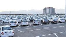 انتقاد از انتشار برخی مفاد گزارش تحقیق و تفحص از صنعت خودرو