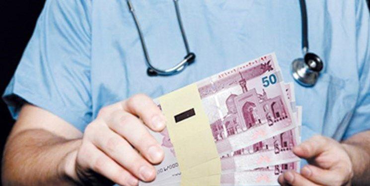 فرار مالیاتی پزشکان و وکلا معادل نیمی از یارانه نقدی