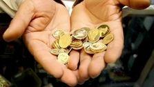 در بازار امروز تهران؛  سکه امامی 4 میلیون و 600 هزار تومان قیمت خورد