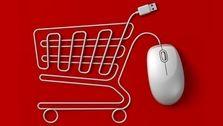 چالشهای مالیاتی کسب و کارهای الکترونیک اعلام شد