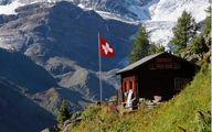 نرخ بیکاری در سوئیس به اوج رسید