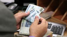 در مقایسه با مدت مشابه سال گذشته؛ تسهیلات اعطایی بانکها ۱۴.۲ درصد رشد  کرد