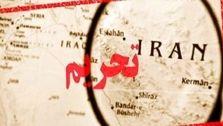 هند هم در تحریم ایران، دست کمی از ترامپ ندارد