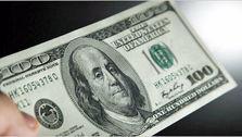 دلار در قعر هفت ماهه