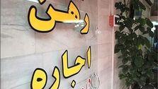 کاهش ۲درصدی نرخ ملک در تهران