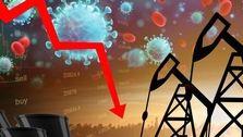 کرونا در الگوی مصرف نفت چه تغییراتی داد؟