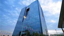 سقف پرداخت نقدی به مشتریان بانکها ۴۵ میلیون تومان تعیین شد