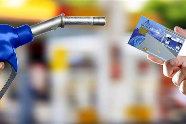 سهمیه بنزین عید به میزان۶۰ لیتر افزایش یافت