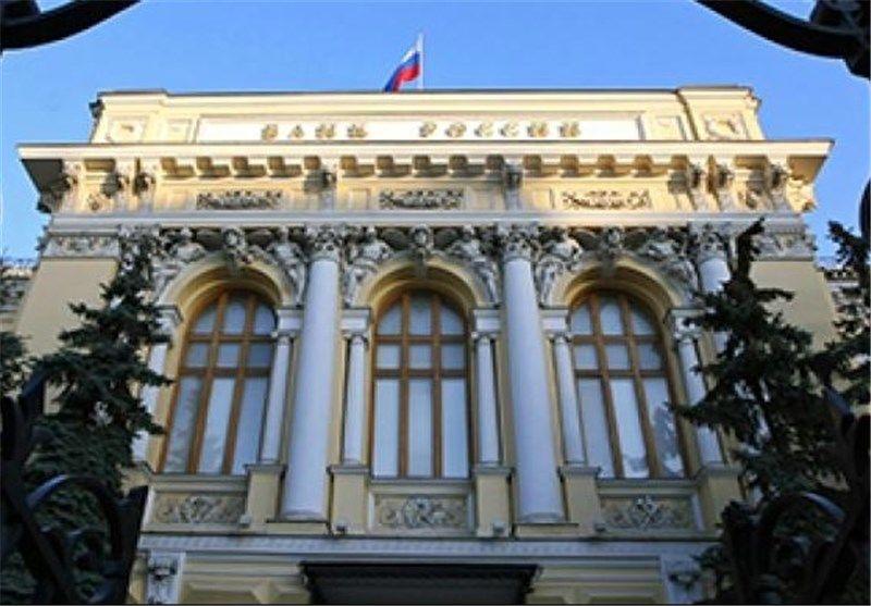 ذخایر ارزی روسیه به مرز ۵۶۰ میلیارد دلار رسید