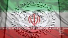 سیستم بانکی در ایران اصلاح شود