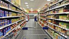 گزارشی از ارزانی و گرانی موادغذایی
