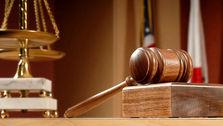 نخستین خبرها از دادگاه نجفی