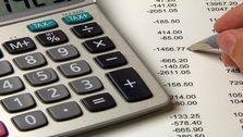 انتقاد اتاق بازرگانی  نسبت به افزایش پایه مالیات بنگاههای اقتصادی