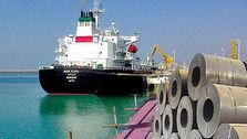 ۶/۵ میلیون تن صادرات فولاد در سال جاری