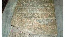 سنگ مزار امیر کبیر در کربلا+عکس