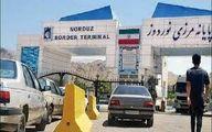 جمهوری آذربایجان مسیر زمینی ایران به ارمنستان را بست!