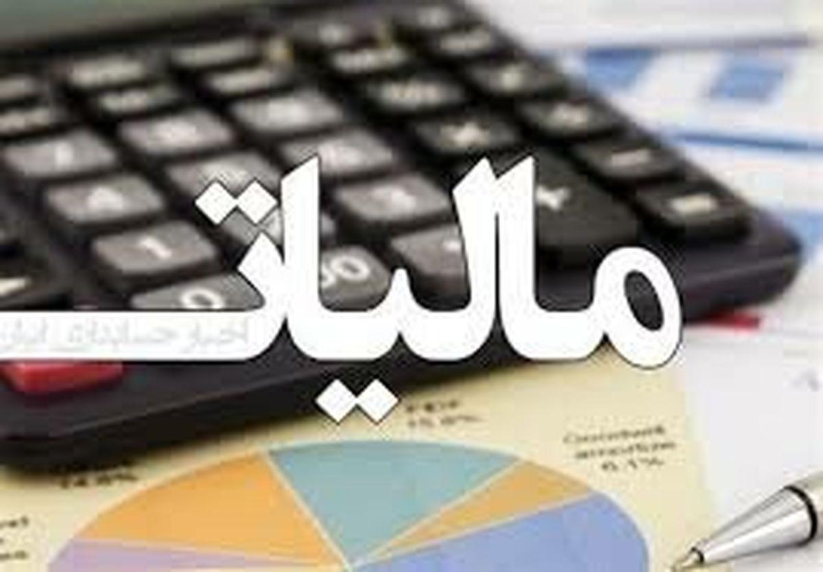 مالیات بر درآمد اشخاص حقوقی با چه نرخی محاسبه میشود؟