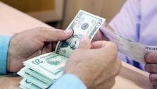 چه کالاهایی از پرداخت مابه التفاوت ارزی معاف شدند؟
