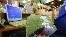 بانکها باید سند ملک را به عنوان ضمانت قبول کنند
