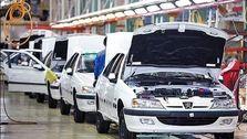 سهشنبه، آغاز پیشفروش 53 هزار دستگاه خودرو