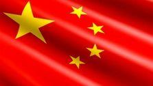 واردات نفت چین ۱۲.۷ درصد از ابتدای سال جاری میلادی افزایش یافته است