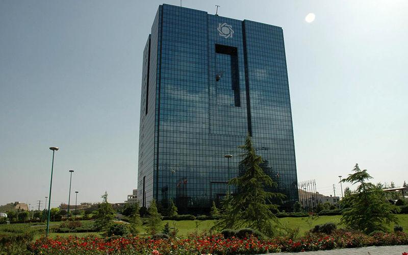 تشریح سیاستهای ارزی بانک مرکزی