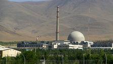 کاهش تعهدات هستهای از سمت ایران