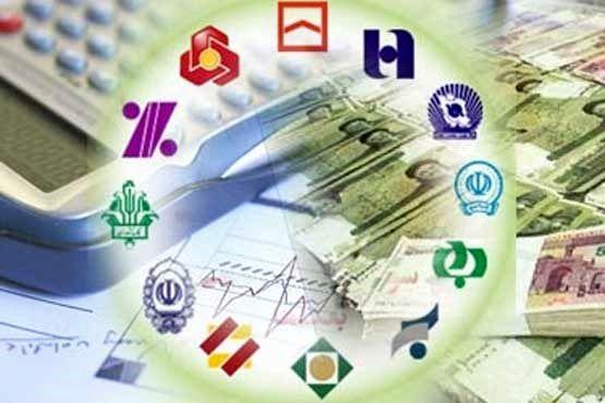 بانکها سودهای نامتعارف میدهند/ سود 15 درصدی 23 درصد شد