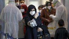 اعلام مقررات سفر به ایران و اجرایی شدن آن در 11 مرداد