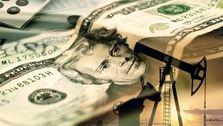 قیمت جهانی نفت امروز ۹۹/۰۴/۱۶|نفت برنت گران و نفت آمریکا ارزان شد