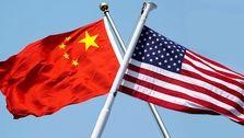 چین از آمریکا شکایت کرد