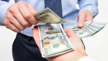 شاخص دلار جهانی باز هم کاهش پیدا کرد