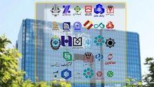 مأموریت بانک مرکزی برای نظارت بر عملکرد سپردهگیری بانکها