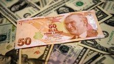 سقوط ارزش لیر ترکیه در برابر ریال ایران