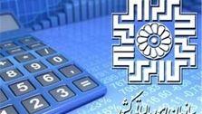 ابلاغ بخشنامه مالیات حقوق کارمندان/ حقوق تا ۳ میلیون تومان معاف شد+جدول