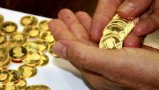 قیمت سکه از 5 میلیون تومان گذشت