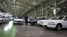 آزادسازی قیمت خودرو تا 2 هفته دیگر / قیمت کدام خودروها آزاد میشود؟