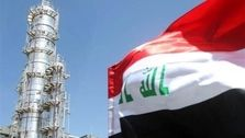 عراق برای اکتشاف گاز قرارداد بست