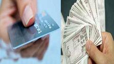 طرح اعطای کوپن  با شارژ کارت یارانه اجرا می شود؟