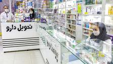 معطلی ۳۰۰ میلیون دلار اعتبار خرید دارو به دلیل FATF