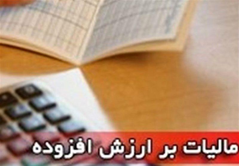 تمدید مهلت پرداخت مالیات ارزش افزوده ۱۰ صنف تا پایان اردیبهشت ۹۹
