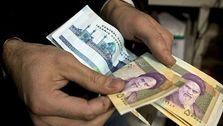 زمان واریز بسته معیشتی ۱۰۰ هزار تومانی مشخص شد
