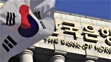 کره جنوبی دارایی های مسدود شده ایران را ۹.۲ میلیارد دلار اعلام کرد