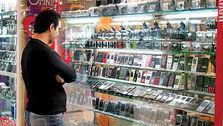قیمت موبایل تا ۱۵ درصد کاهش یافت