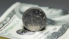 قیمت دلار و قیمت یورو در صرافیهای بانکی امروز ۹۹/۰۵/۱۴|افزایش ۳۰۰ تومانی قیمت ارز در صرافیها/ دلار ۲۲ هزار و ۲۰۰ تومان شد