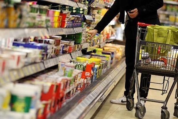 بانک مرکزی اعلام کرد: افزایش قیمت خردهفروشی ۹گروه کالایی